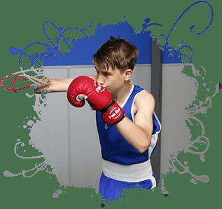uslug14 - Детский бокс