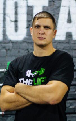 5 2 - Денис Недашковский